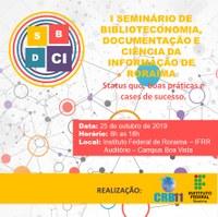 I Seminário de Biblioteconomia aborda boas práticas e cases de sucesso